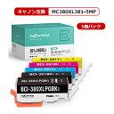 BCI-381+380XL/5MP キヤノン インク 5色マルチパック bci-381 bci-380xl 互換 インクカートリッジ【残量表示対応】対応機種:PIXUS TS8430 TS8330 T