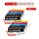【福袋2個セット】BCI-381+380XL/5MP キヤノン用 5色×2個セット380XLPGBKのみ大容量 bci-381 bci-380xl 互換 インク 残量表示機能付 対応機種:PIXUS