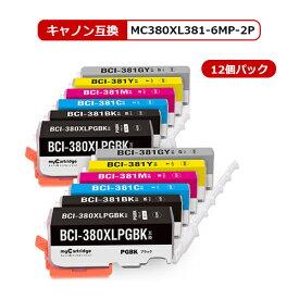 BCI-381+380XL/6MP キヤノン用 6色マルチパック【全12本】380XLPGBKのみ大容量 bci-381 bci-380 互換インクカートリッジ 残量表示機能付 対応機種:PIXUS TS8230/ TS8130/ TS6230/ TS6130/ TR8530/ TR7530/ TR9530/ TR703/ TS8330/ TS7330/ TS6330
