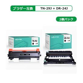 TN-29J+DR-24J ブラザー互換 「トナー1本 TN-29J」+「ドラム1本 DR-24J」 2個セット 対応機種:MFC-L2750DW/ MFC-L2730DN/ DCP-L2550DW/ DCP-L2535D/ FAX-L2710DN/ HL-L2375DW/ HL-L2370DN/ HL-L2330D用