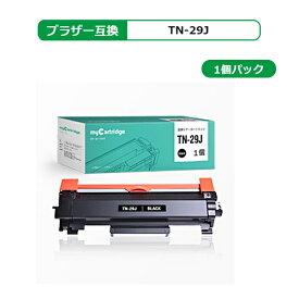 TN-29J ブラザー互換 ブラック単品 互換トナーカートリッジ 印刷枚数:約3000枚 対応機種:MFC-L2750DW/ MFC-L2730DN/ DCP-L2550DW/ DCP-L2535D/ FAX-L2710DN/ HL-L2375DW/ HL-L2370DN/ HL-L2330D【安心1年保証】