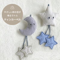 FIRSTDRESSベビーラトルティンカーベル(ファーストドレスTinkleaBellラトルがらがら日本製綿100%コットン100%おもちゃベビーカーアクセサリーストローラー赤ちゃんベビーギフトプレゼント出産祝い)