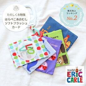 はらぺこあおむし あおむしロッキング(The Very Hungry Caterpillar エリックカール Eric Carle 乗用 乗用玩具 室内遊具 木馬 木製 乗り物 ベビーチェア ぬいぐるみ おもちゃ インテリア 子供 キッズ ベビー 赤ちゃん プレゼント 出産祝い)ギフト対象