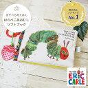 はらぺこあおむし どこでもソフトブック(The Very Hungry Caterpillar エリックカール Eric Carle 絵本 音の出る おも…