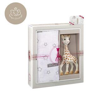【正規販売店】Sophie la girafe キリンのソフィーフィスティケード・スワドルセット(3056560000049 正規品 正規輸入品 0歳から 歯固め きりん おもちゃ ファーストトイ おくるみ ガーゼケット ギフ