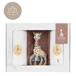 【正規販売店】Sophie la girafe キリンのソフィ?とフェイスタオル2枚ギフトセット(453108218733 正規品 正規輸入品 0歳から 歯固め きりん おもちゃ ファーストトイ 今治タオル 湯上りタオル ギフ