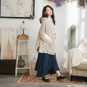 【おかげさまで10周年】【060007】 刺繍 レース 起毛 コットン ロング スカート