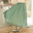 《旧秋α 50 》 ボトムス スカート コットン レディース ロング グリーン 緑 ロングスカート 無地 綿100% コットン100% 天然素材