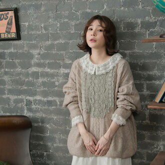 Autumn autumn clothes winter clothes roughly latest トップスセーターベージュベイジ external color knit midi length medium long Japanese paper sleeve layering lei yard cold protection wool compression knit polyester in knit cable knit ゆる knit embroidery race elegant cla