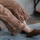 ペチパンツ シーツコットン フリル ロング 【全4色【 ベージュ ベイジ 肌色 】 刺繍レース ペチコート コットン100% 綿100% 天然素材 ウエストゴム ゆったり 下着 スカラップレース 見せパン 裾 見せ