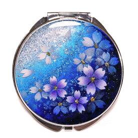 マコズアトリエ ハンドメイド 手描き 和柄 コンパクトミラー 折りたたみ 蒼桜 銀箔 女性 レディース ブルー系 M4