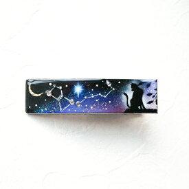 マコズアトリエ ハンドメイド 手描き ヘアクリップ 月光浴びる黒猫 オリオン座と北斗七星 ラインストーン レディース スクエア 大サイズ hc44