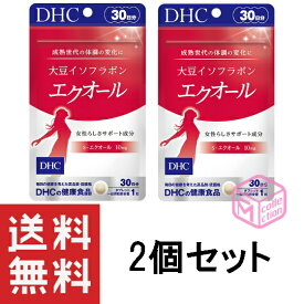 DHC 大豆イソフラボン エクオール 30日分 30粒 ×2個セット サプリ