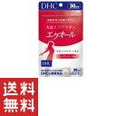 DHC 大豆イソフラボン エクオール 30日分 30粒 サプリ