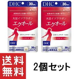 DHC 大豆イソフラボン エクオール 30日分 30粒 ×2個セット