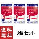 DHC 大豆イソフラボン エクオール 30日分 30粒 ×3個セット