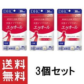 DHC 大豆イソフラボン エクオール 30日分 30粒 ×3個セット サプリ