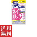 DHC ネイリッチ 30日分 90粒 栄養機能食品 (亜鉛・ビオチン・β-カロテン)