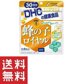 DHC 蜂の子ロイヤル 30日分 120粒
