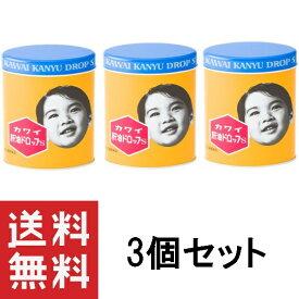 カワイ 肝油 ドロップ