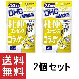 DHC 杜仲エッセンス+コラーゲン 30日分 60粒 ×2個セット