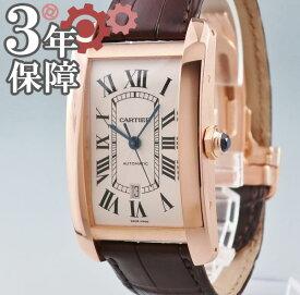 【3年保証】 カルティエ Cartier/タンクアメリカンXL W2609856 自動巻 OH済 K18PG無垢 メンズ 腕時計 ウォッチ ピンクゴールド 【中古】 【店頭受取対応商品】