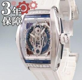 クストス CVSTOS チャレンジ シーライナー CVT-SEA-ST 自動巻 メンズ 腕時計 ウォッチ ラバー 白 ホワイト 【中古】 【店頭受取対応商品】