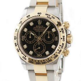ロレックス ROLEX デイトナ クロノ 116503G 未使用 K18YGxSS ランダム番 純正ダイヤ 黒 メンズ 腕時計 ブラック 【中古】【店頭受取対応商品】