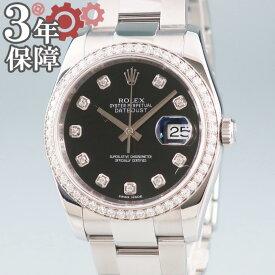 ロレックス ROLEX デイトジャスト 116244G G番 自動巻 純正ダイヤ ブラック 黒 メンズ 腕時計 ウォッチ シルバー 【中古】