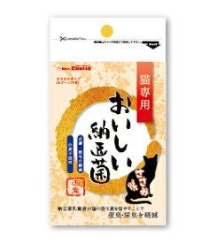 ドクターズチョイス おいしい納豆菌 猫用 ささみ味 80g【99】【メール便可能】