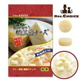 ドクターズチョイス おいしい納豆菌チーズ 丸型 100g【99】【メール便可能】