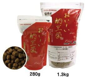 ドクターズチョイス おいしい納豆菌 1.3kg【99】【外部倉庫から発送される場合があります】