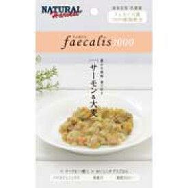 ナチュラルハーベスト フェカリス1000 サーモン&大麦 50g【99】【メール便可能】