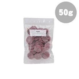 ナチュラルハーベスト パフクラッカー 紫いも 50g【99】【メール便可能】