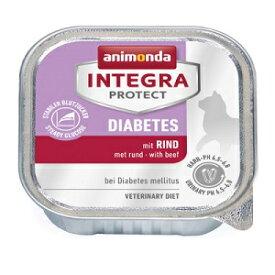 アニモンダ 猫用療法食 インテグラプロテクト 糖尿ケア 牛 100g【B5】【86838】【メール便可能】