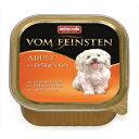 アニモンダ 犬用 フォムファインステン アダルト 鳥/牛/豚/子牛 150g缶【B5】【82610】【メール便可能】