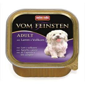 アニモンダ 犬用 フォムファインステン アダルト 鳥/豚/牛/子羊/シリアル 150g缶【B5】【82616】【メール便可能】