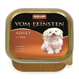 アニモンダ 犬用 フォムファインステン アダルト 豚/牛/鶏/ウサギ 150g缶【B5】【82661】【メール便可能】