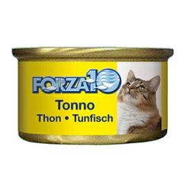 FORZA10 フォルツァディエチ CATメンテナンス缶 マグロ&ライス 85g【99】【メール便可能】