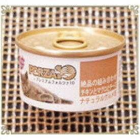 FORZA10 猫用 プレミアムウェット缶 チキンとマグロとチーズ 75g【99】【メール便可能】
