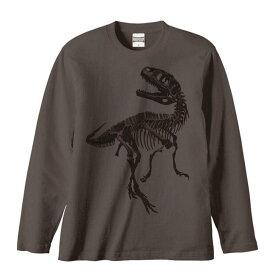 恐竜の全身骨格(化石)/長袖Tシャツ