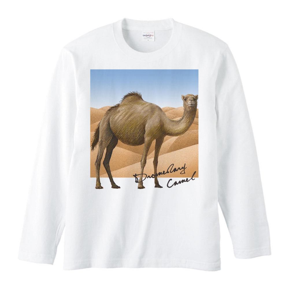 ヒトコブ ラクダ +背景/長袖Tシャツ