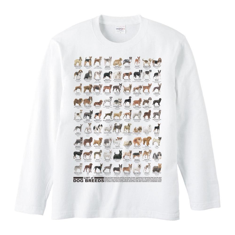 犬のリスト/長袖Tシャツ