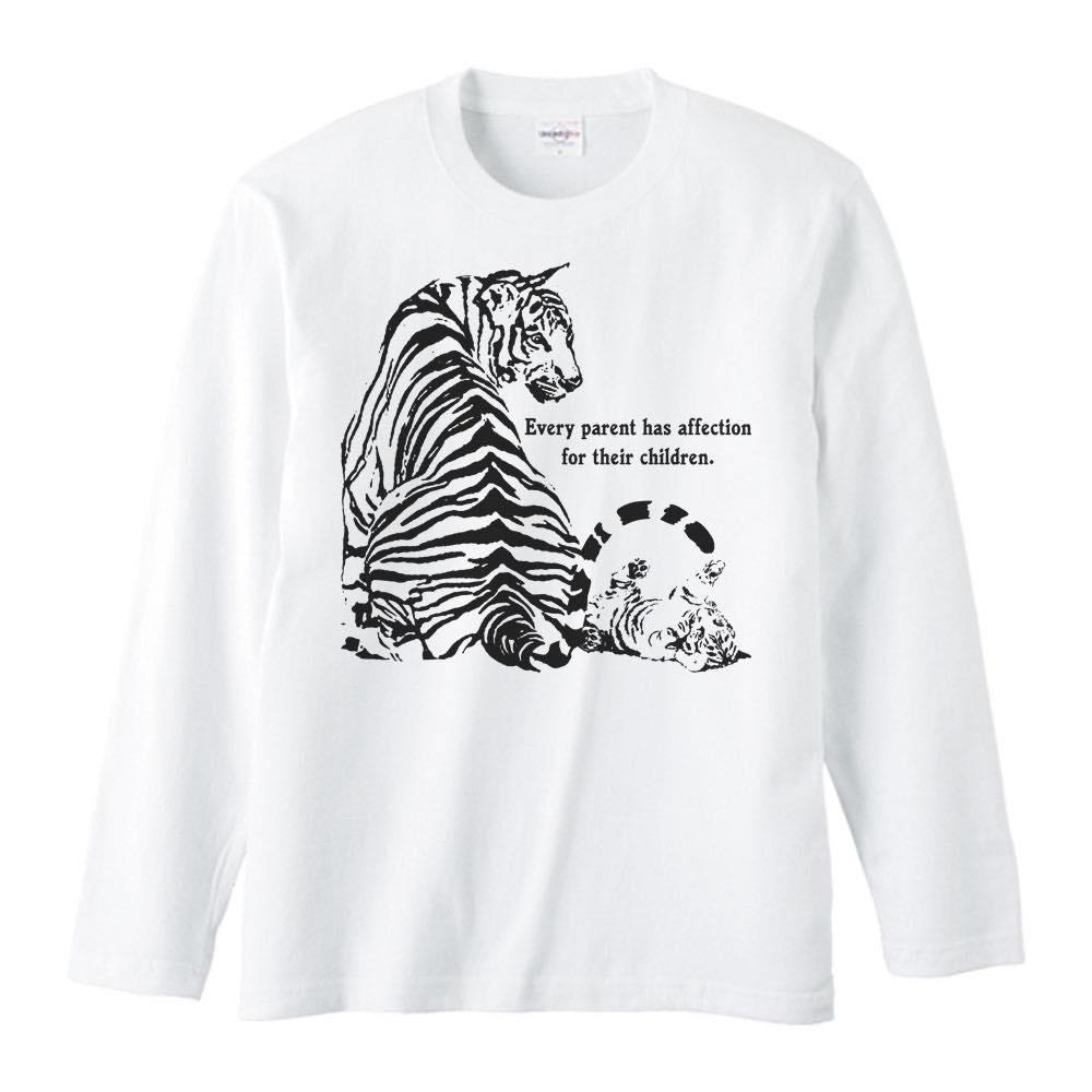 虎の親子/長袖Tシャツ