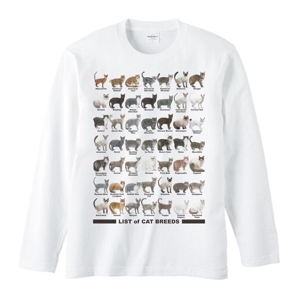 猫のリスト/長袖Tシャツ