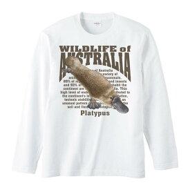 カモノハシ(オーストラリアの生物)/長袖Tシャツ