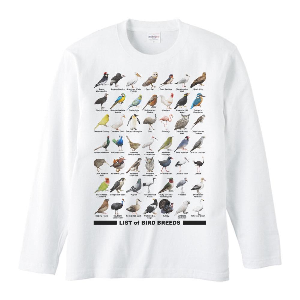 鳥のリスト/長袖Tシャツ