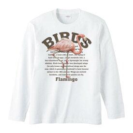 フラミンゴ(鳥シリーズ)/長袖Tシャツ