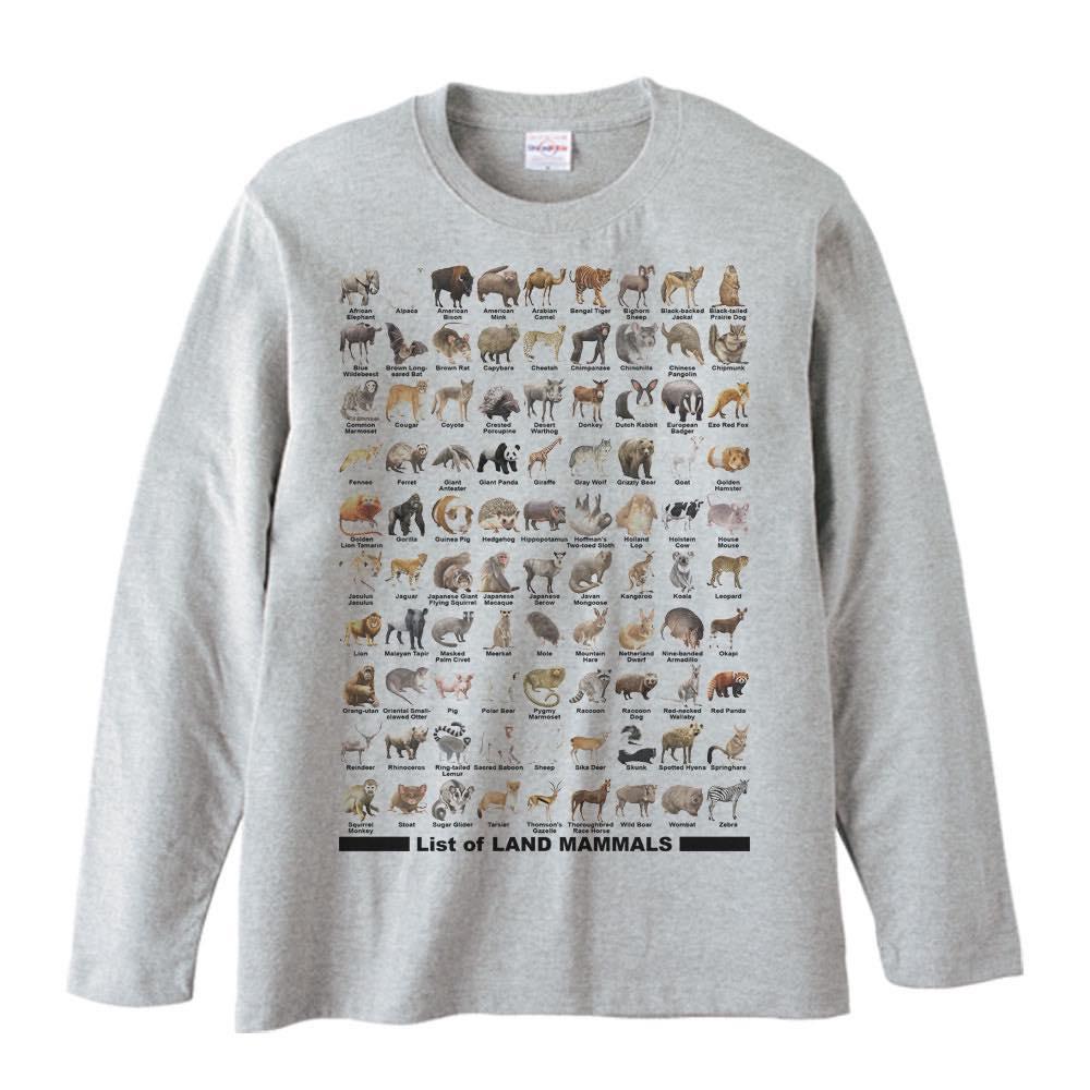 陸上 哺乳類のリスト/長袖Tシャツ