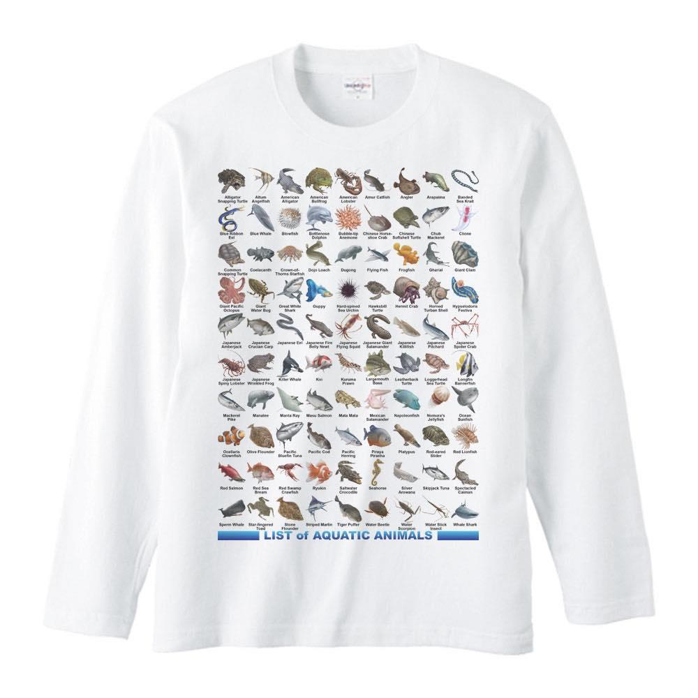 魚類&水棲生物のリスト/長袖Tシャツ